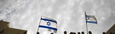Great Decisions: Israel and the U.S.
