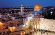 Holiday Forum: Update on the Holy Land!