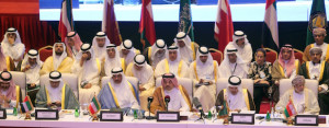 A general view shot shows the panel of Gulf Cooperation Council (GCC) attendees during the 24th session of the joint GCC-EU ministerial council meeting on May 24, 2015 in the Qatari capital Doha. AFP PHOTO / AL-WATAN DOHA / KARIM JAAFAR == QATAR OUT == (Photo credit should read KARIM JAAFAR/AFP/Getty Images)