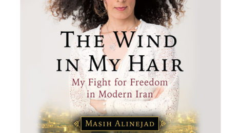 Special Forum with Exiled Iranian Author Masih Alinejad: July 19 at Temple University Harrisburg!